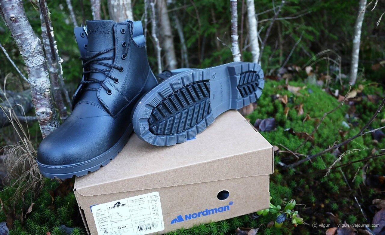effa742c7 Nordman - это качественная и доступная обувь российского производства. Для  рыбаков, охотников, любителей активного отдыха. Для города, леса, дачи.