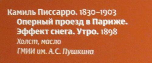 https://img-fotki.yandex.ru/get/508799/140132613.6a9/0_241309_71a5765b_L.jpg