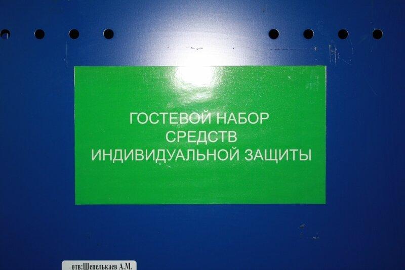 Русский трансформатор на продмаше 002.JPG