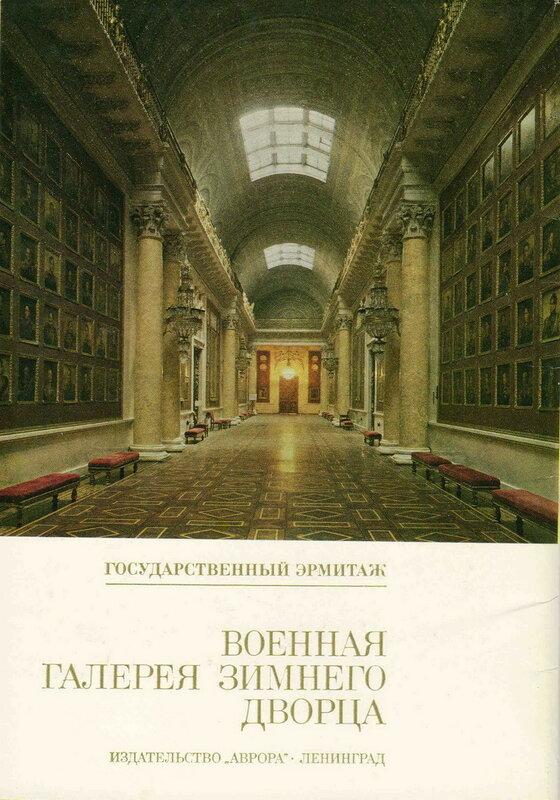 https://img-fotki.yandex.ru/get/508799/199368979.11c/0_224a02_d120d96_XL.jpg