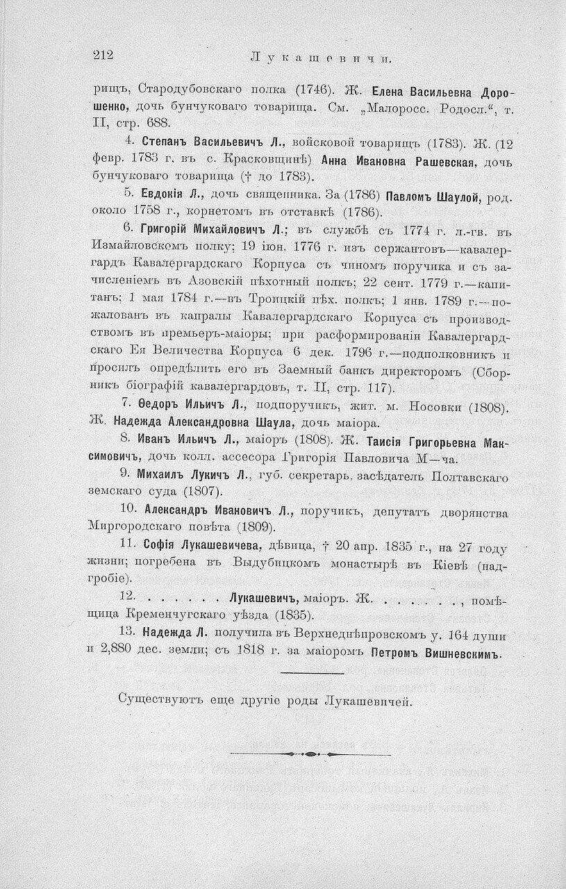 https://img-fotki.yandex.ru/get/508799/199368979.7b/0_209f9e_5dff5c49_XXXL.jpg
