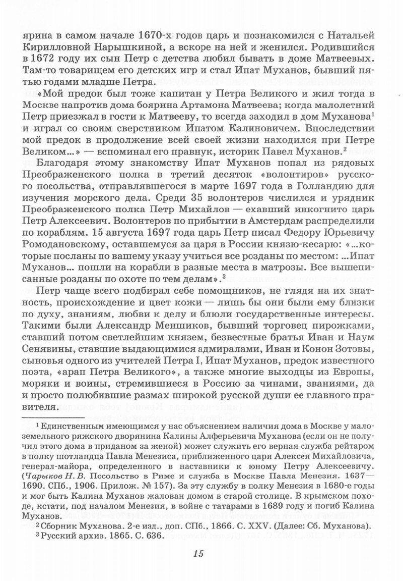 https://img-fotki.yandex.ru/get/508799/199368979.7c/0_209fb8_edcd4fdc_XXXL.jpg