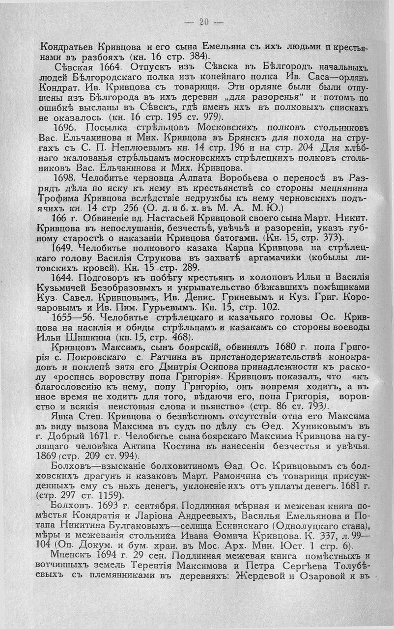 https://img-fotki.yandex.ru/get/508799/199368979.80/0_20a0d7_7512a1ac_XXXL.jpg