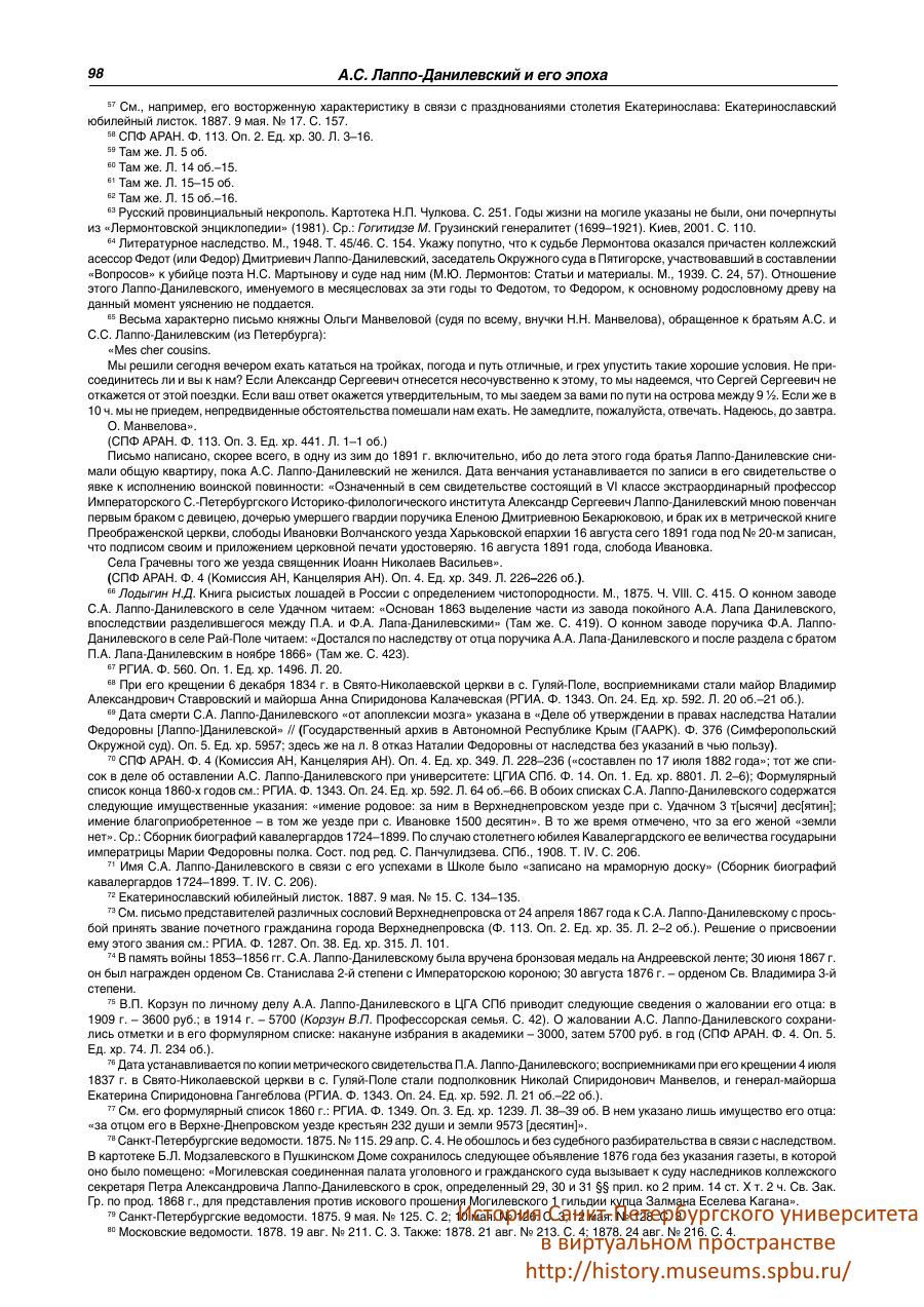 https://img-fotki.yandex.ru/get/508799/199368979.80/0_20a0f0_ccf33f4_XXXL.png