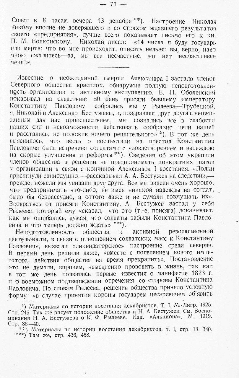 https://img-fotki.yandex.ru/get/508799/199368979.b0/0_217763_ed480517_XXXL.jpg