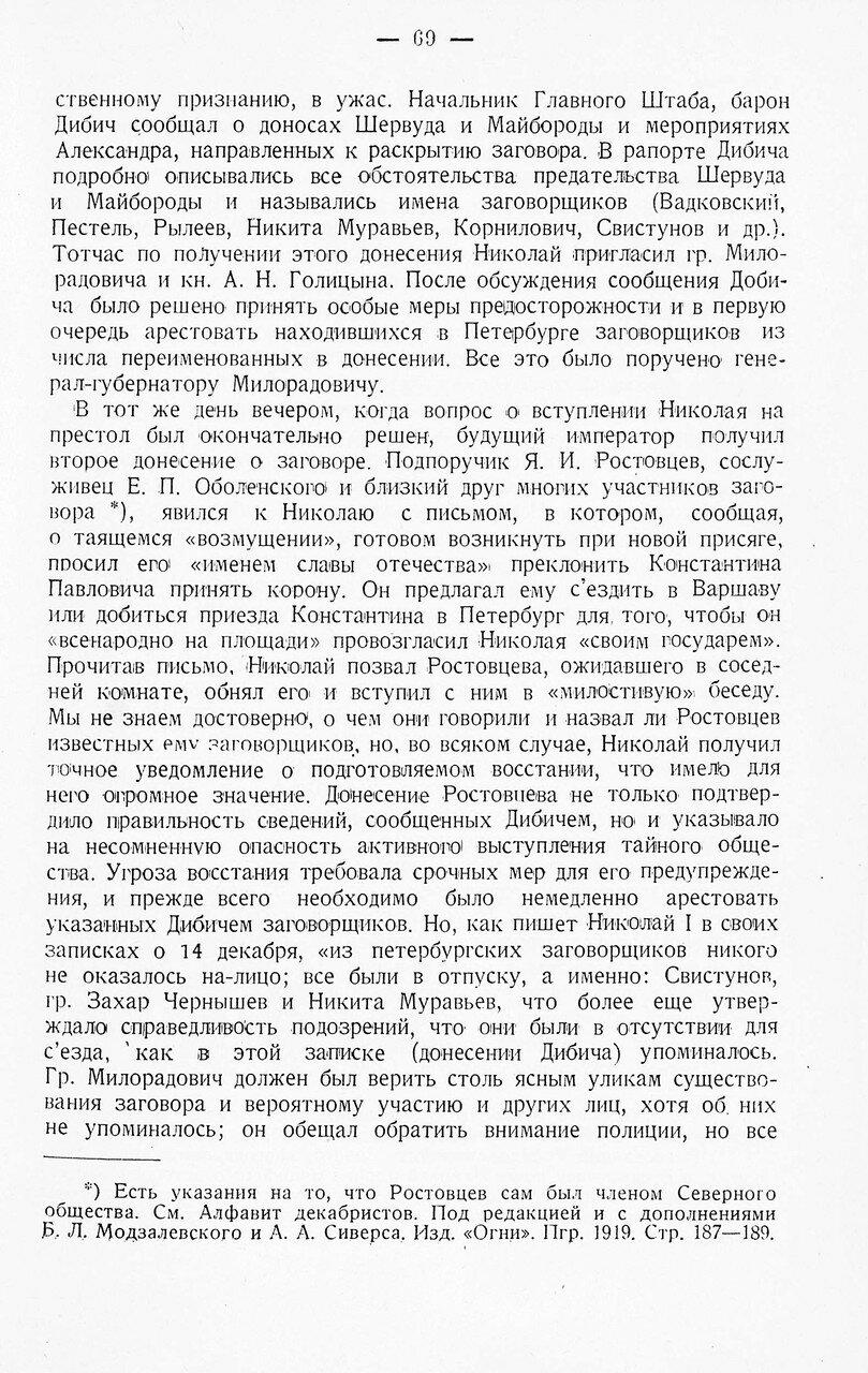 https://img-fotki.yandex.ru/get/508799/199368979.b0/0_217764_5b3f68d2_XXXL.jpg