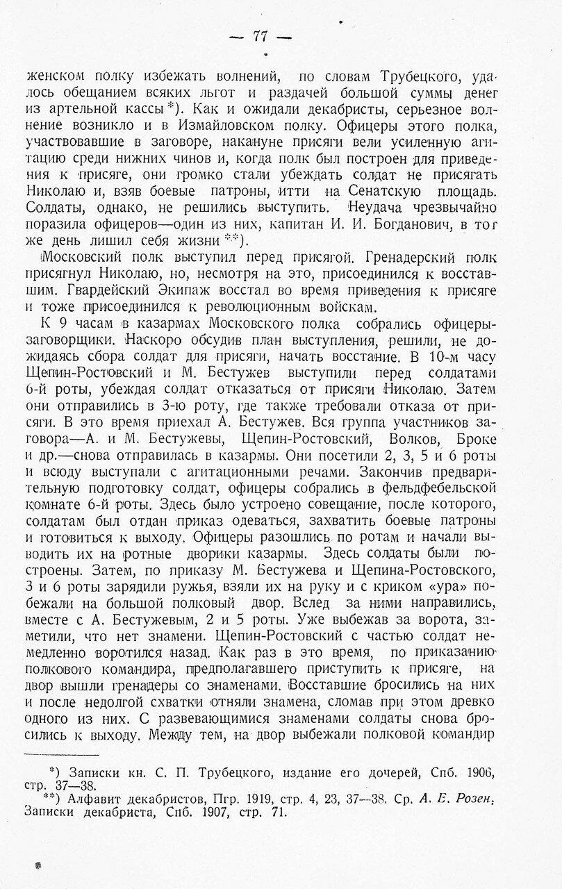https://img-fotki.yandex.ru/get/508799/199368979.b0/0_21776a_55617852_XXXL.jpg