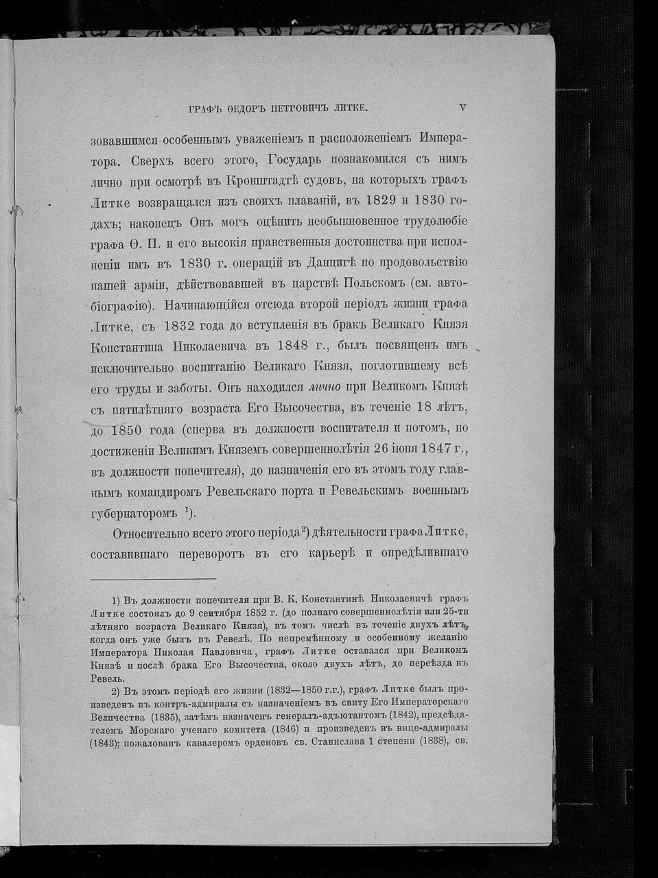 https://img-fotki.yandex.ru/get/508799/199368979.d2/0_21dd57_f531ebba_XXXL.jpg