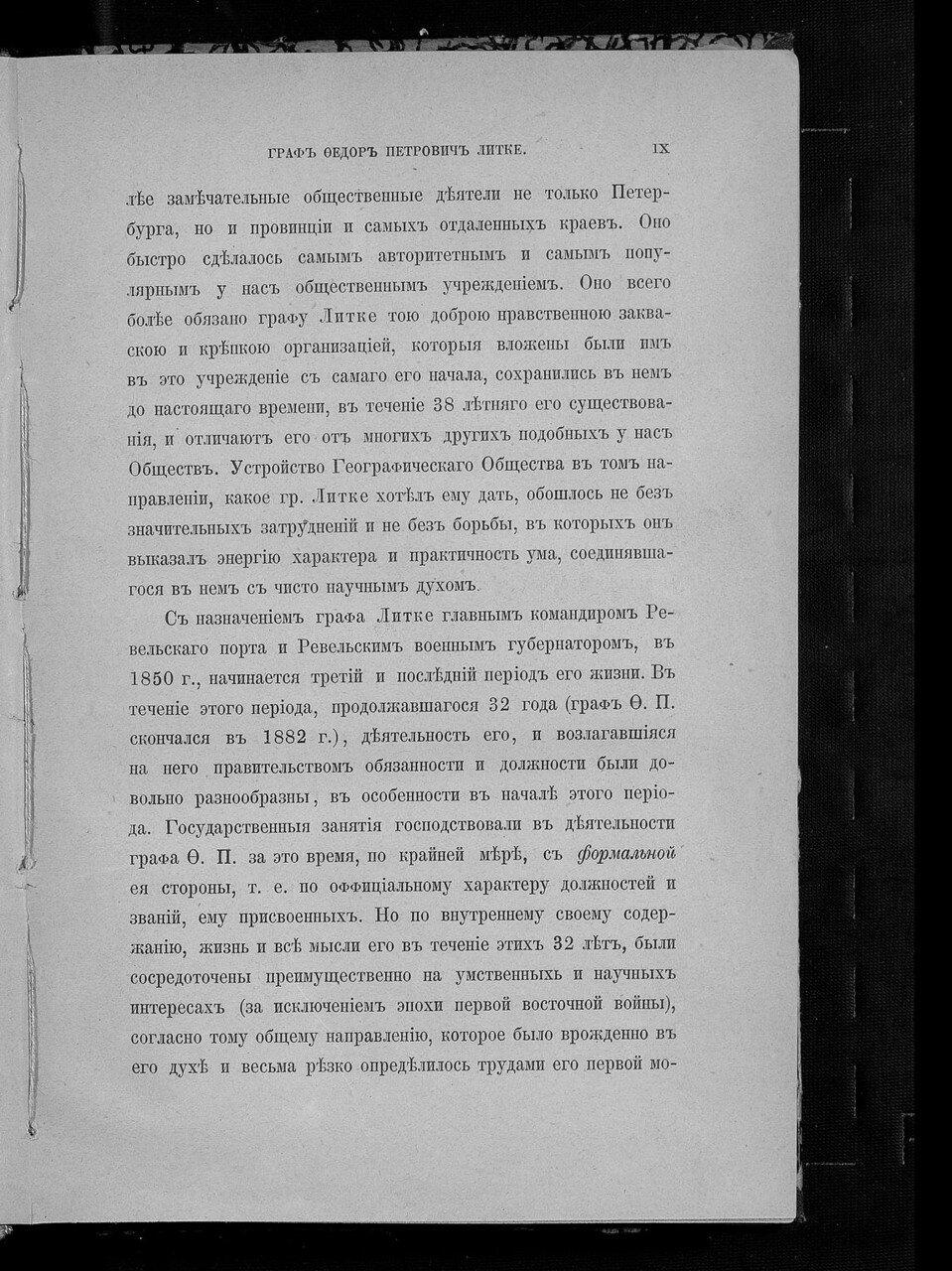 https://img-fotki.yandex.ru/get/508799/199368979.d2/0_21dd5b_bc2aba2c_XXXL.jpg