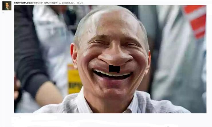 Путин_карикатура_усы.png