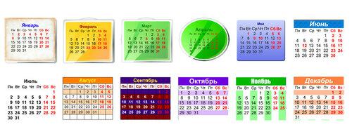 Календарь на 2018 год, календарная сетка 2018 и символ года Собака