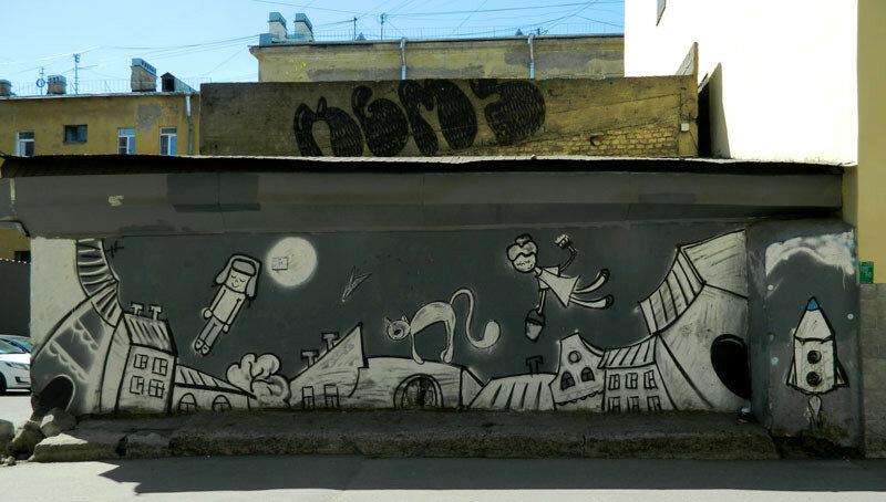 Граффити на Вс.Вишневского