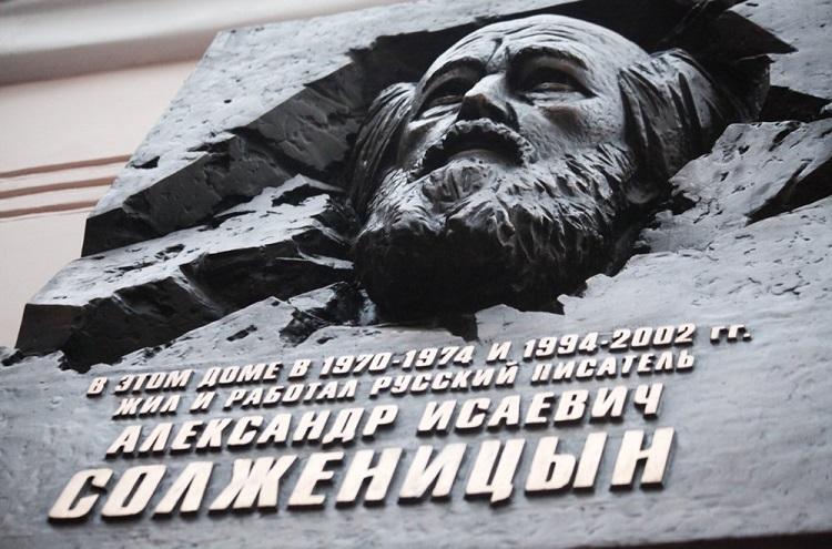20180119-На улице Александра Солженицына установят памятник писателю