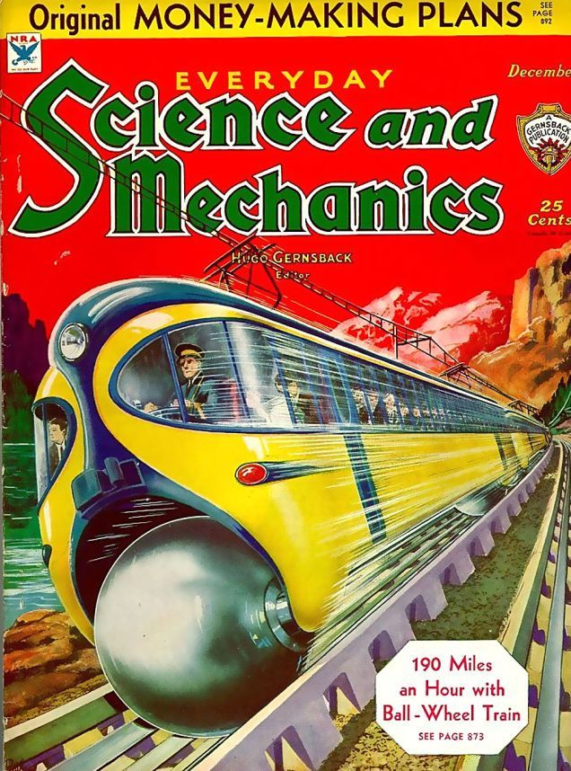 Поездатый креатив от нанодизайнеров прошлого века