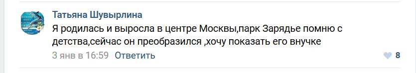 Собянинская машина пропаганды