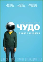 http//img-fotki.yandex.ru/get/508799/508051939.12f/0_1b236f_efb7eec3_orig.jpg