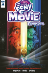 My Little Pony - The Movie Prequel 004-000.png