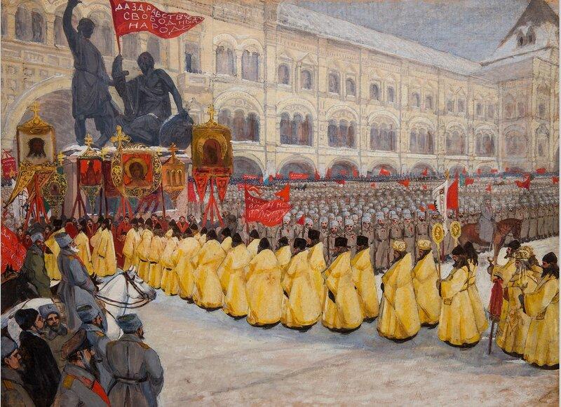Парад революционных войск на Красной площади 4 марта 1917 года Неизв. художник. ГИМ.jpg