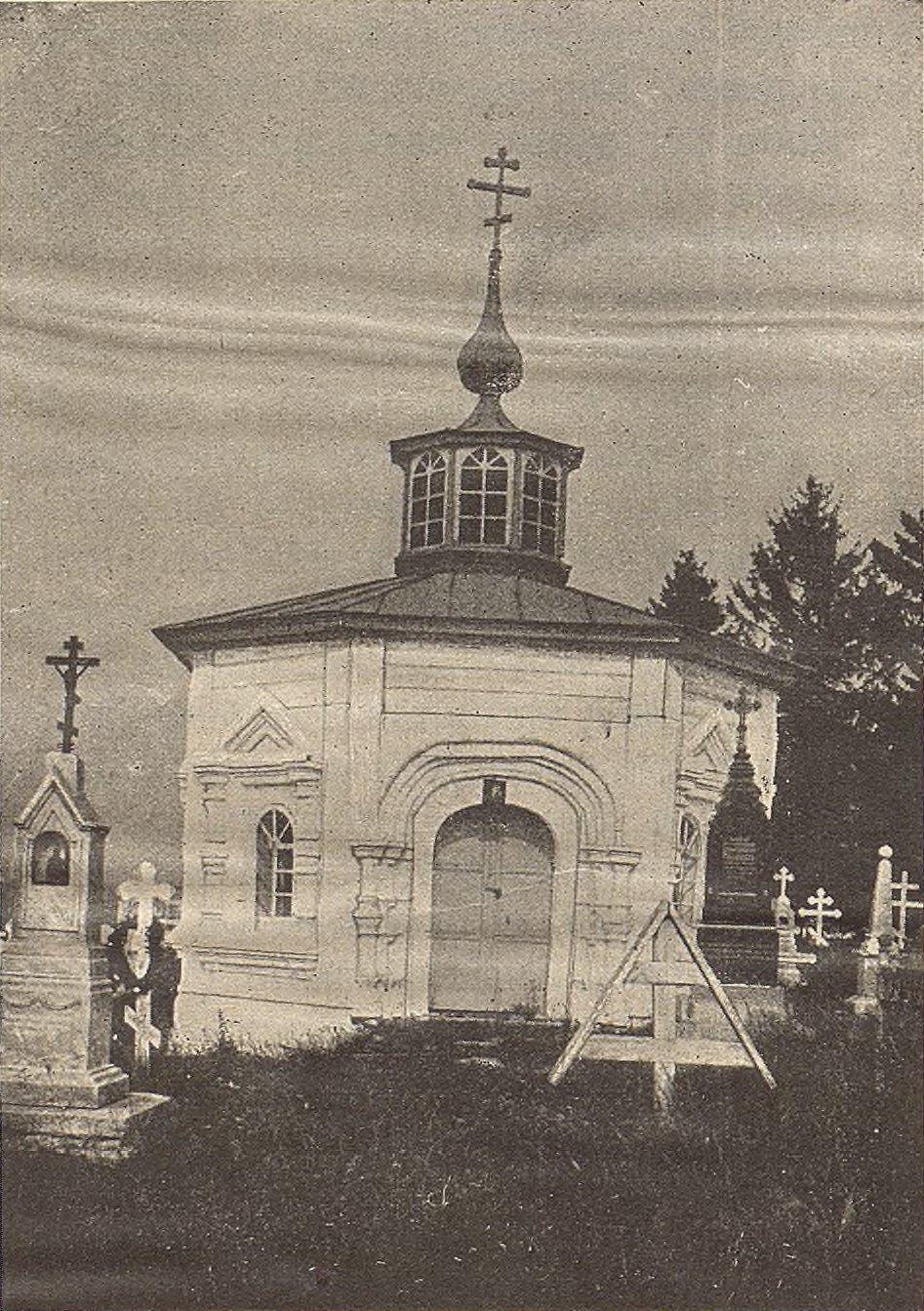 Часовня на кладбище