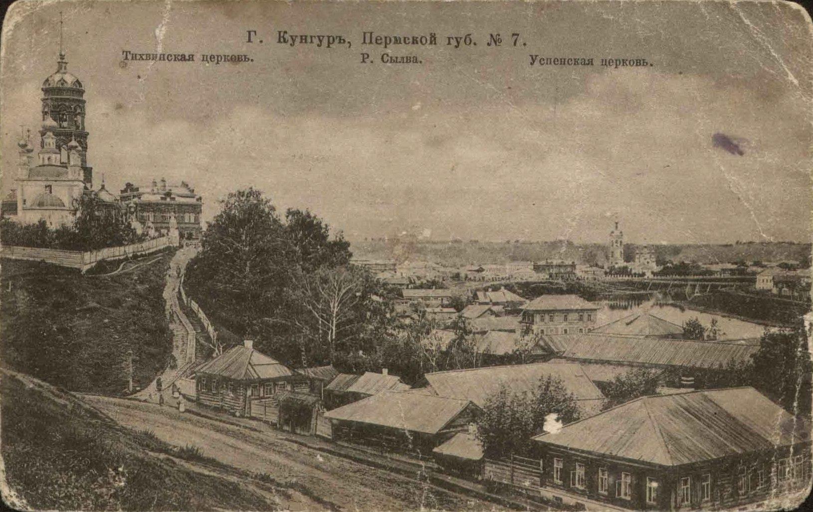 Тихвинская церковь, река Сылва, Успенская церковь