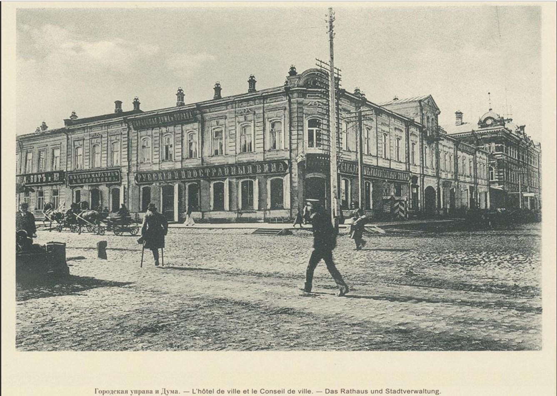 100. Городская Управа и Дума