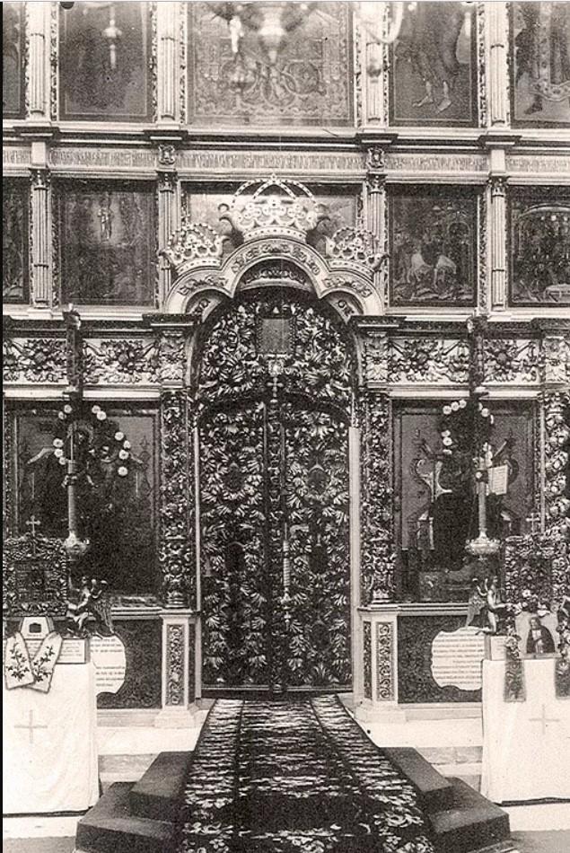Царские врата Преображенского собора