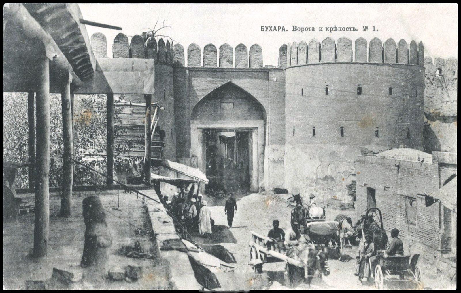 Ворота и крепость