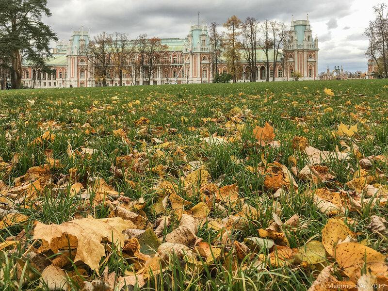Царицыно. Осень 2017.