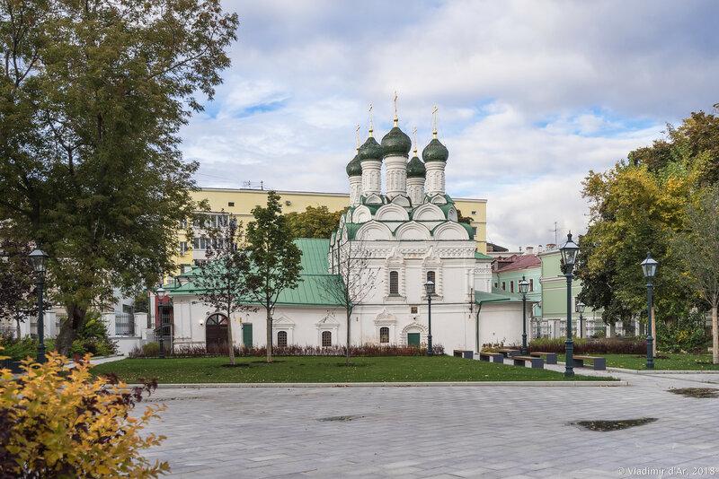Церковь Михаила и Феодора Черниговских