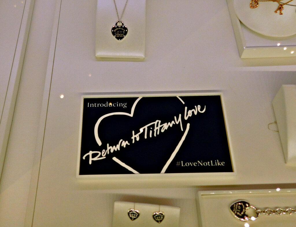 Tiffany Store In New York