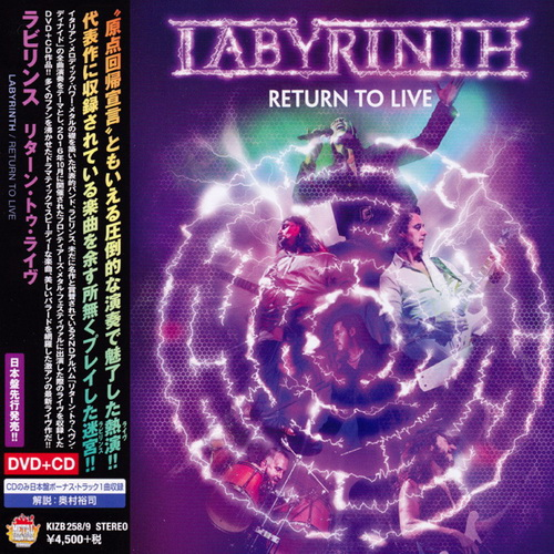 Labyrinth - Discography (1996-2018)