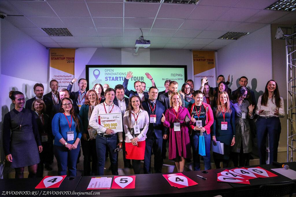 Как прошёл Startup Tour 2018 в Перми