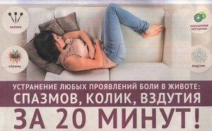https://img-fotki.yandex.ru/get/508911/19411616.61f/0_12f04c_7edf8550_M.jpg