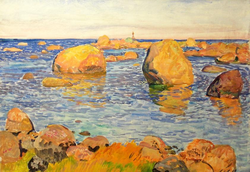 День Черного моря. Каменный пляж.JPG