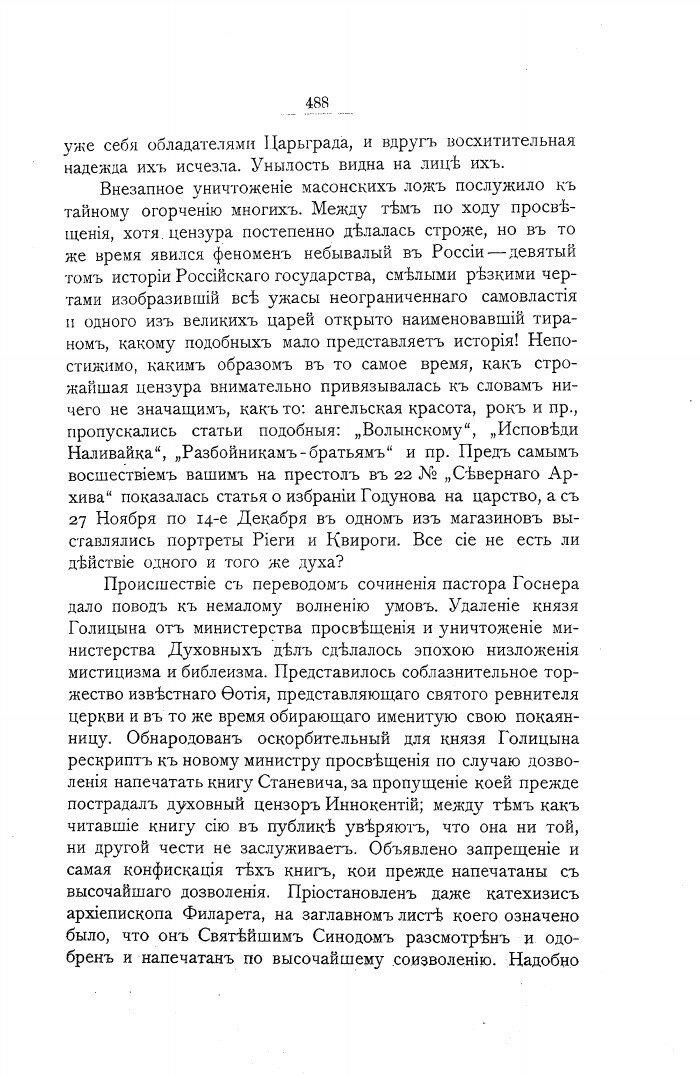 https://img-fotki.yandex.ru/get/508911/199368979.113/0_223920_5b81993a_XXXL.jpg