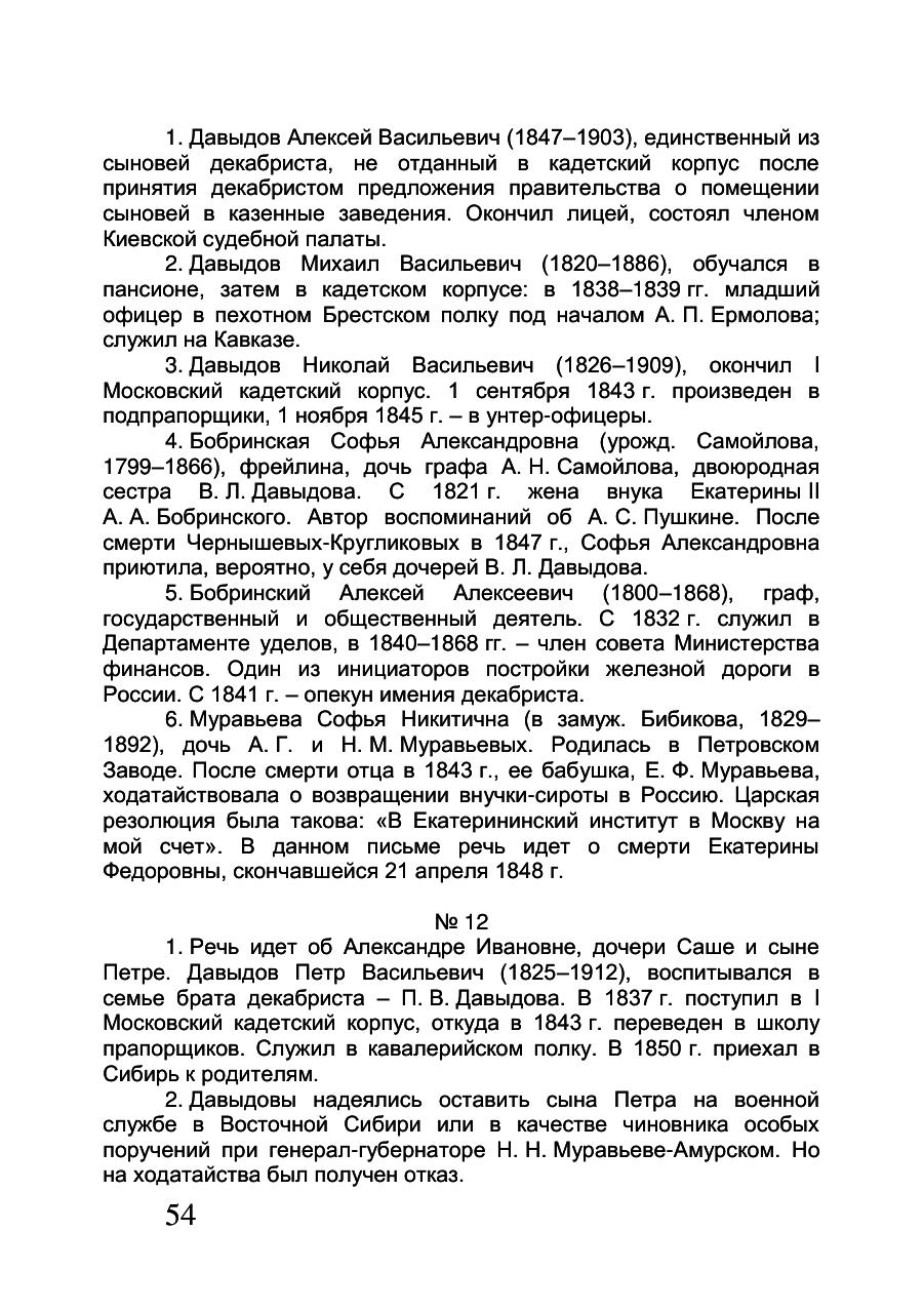 https://img-fotki.yandex.ru/get/508911/199368979.5a/0_200a77_cae36948_XXXL.png