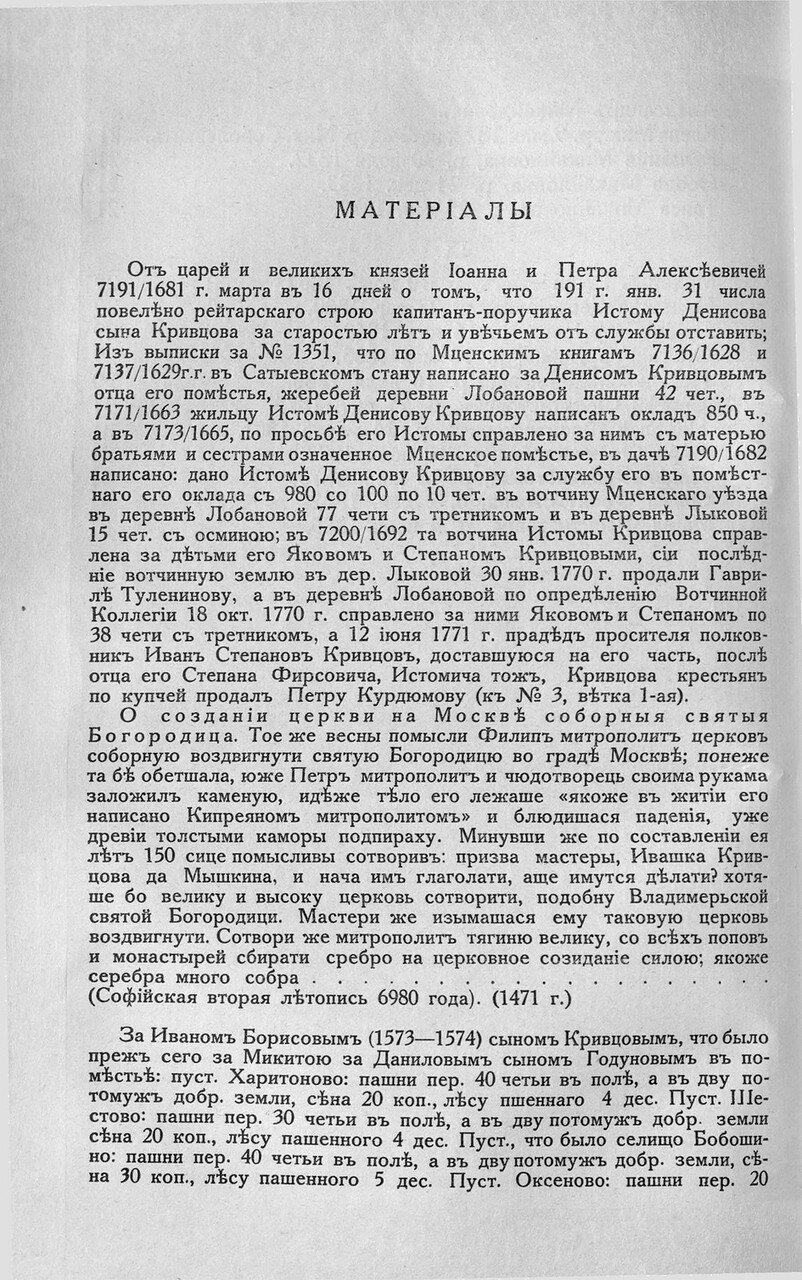 https://img-fotki.yandex.ru/get/508911/199368979.80/0_20a0d3_e8c18011_XXXL.jpg