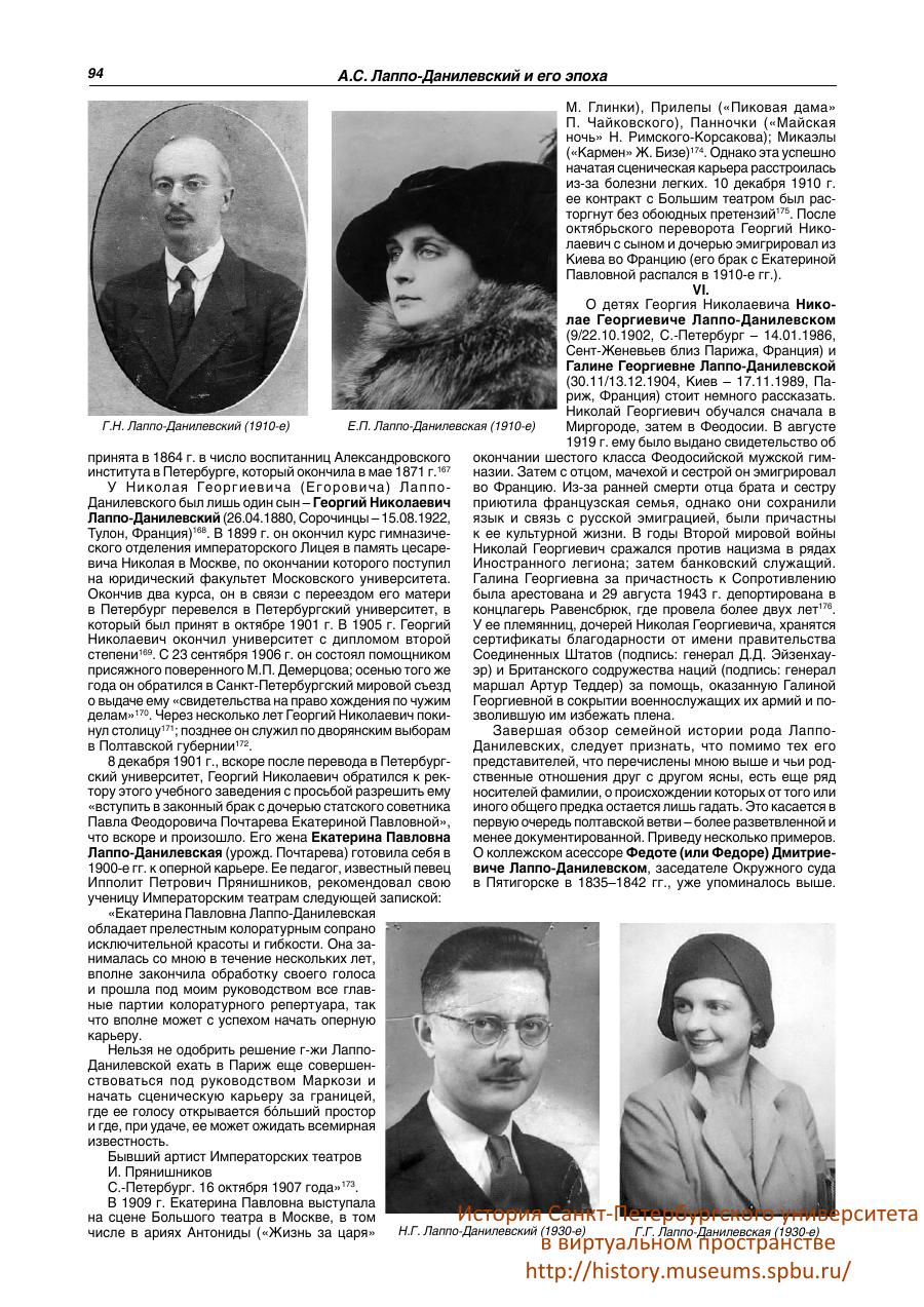 https://img-fotki.yandex.ru/get/508911/199368979.80/0_20a0ec_57047761_XXXL.png