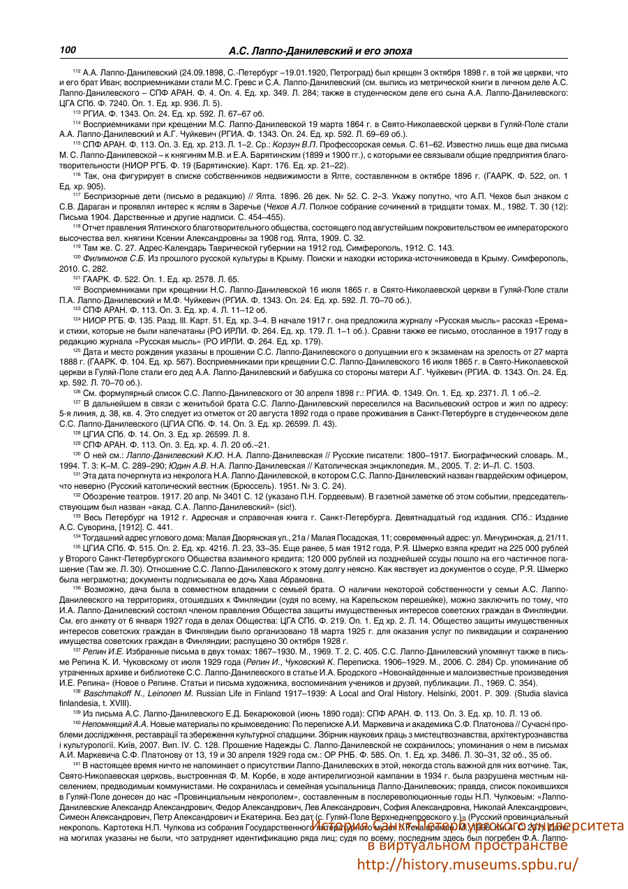 https://img-fotki.yandex.ru/get/508911/199368979.80/0_20a0f2_de8a318_XXXL.png