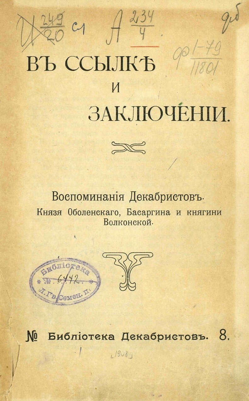 https://img-fotki.yandex.ru/get/508911/199368979.9d/0_2140bc_dd5f4719_XXXL.jpg