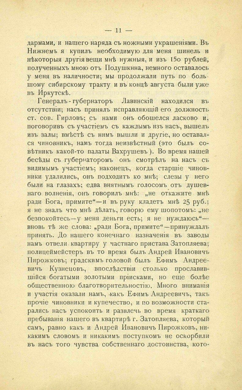 https://img-fotki.yandex.ru/get/508911/199368979.9d/0_2140c5_7dc7d9f_XXXL.jpg