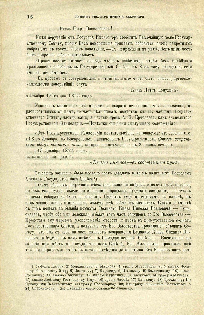 https://img-fotki.yandex.ru/get/508911/199368979.ad/0_217440_4c7912c5_XXXL.jpg