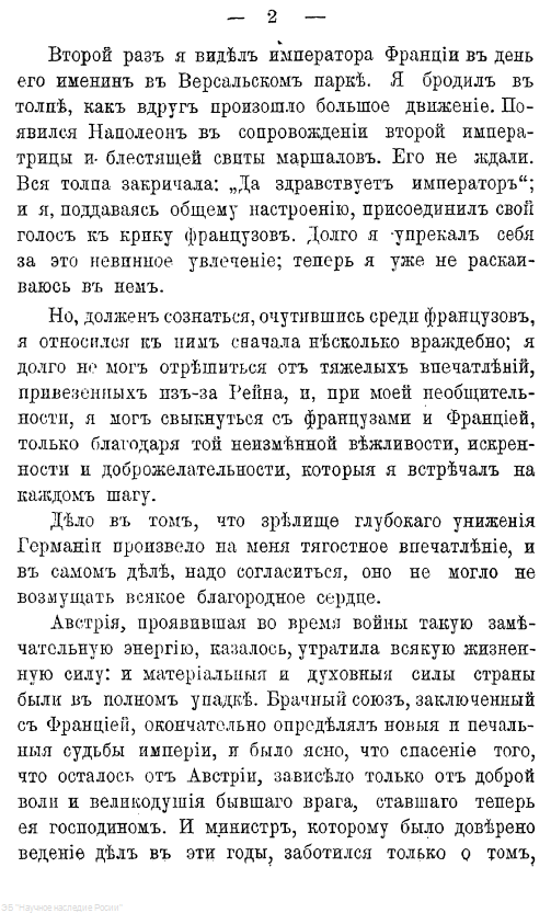 https://img-fotki.yandex.ru/get/508911/199368979.f8/0_220ebd_39fabeea_XXXL.png