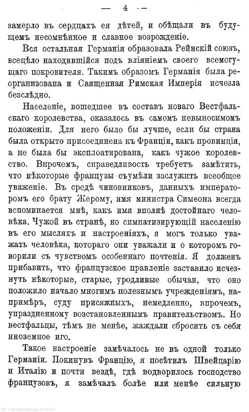 https://img-fotki.yandex.ru/get/508911/199368979.f8/0_220ebf_88a5e0f7_XXXL.png
