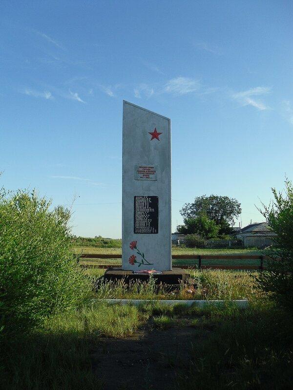 Село Самбор, памятник павшим односельчанам.