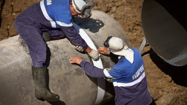 «Газпром» хочет подписать соглашение попроекту вАргентине