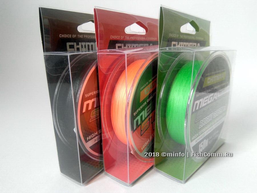 Плетеные шнуры Chimera Megastrong (упаковка сбоку)