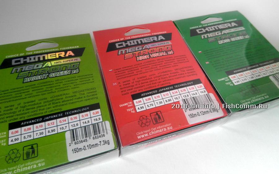 Плетеные шнуры Chimera Megastrong (характеристики)