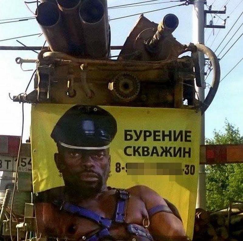 0 180e8b b5036ab5 orig - Российская фотоподборка: О жизни, о мечтах, о глупости