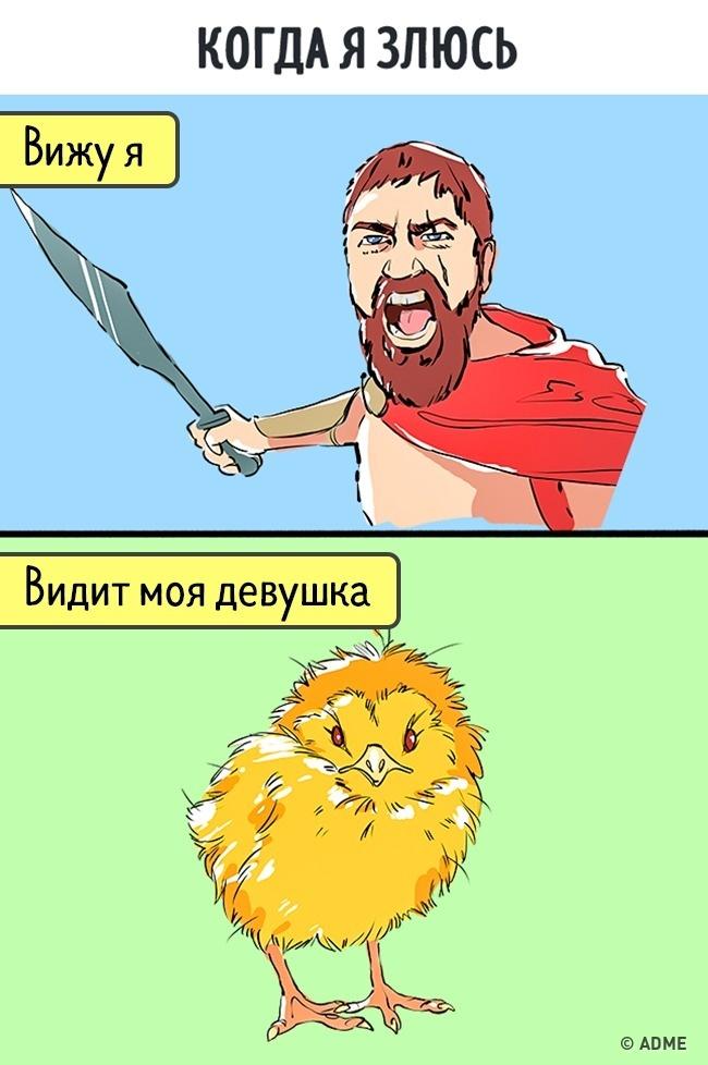 Иллюстратор Ksenia Shvedova специально для Fotojoin.ru